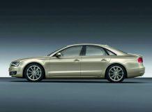 Фото Audi A8 нового поколения