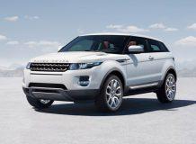 Дебют нового Range Rover Evoque состоится в Париже