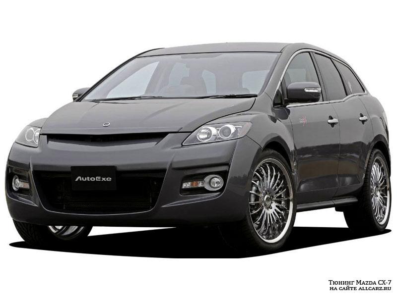 Обвес Mazda CX7 от ателье AutoExe