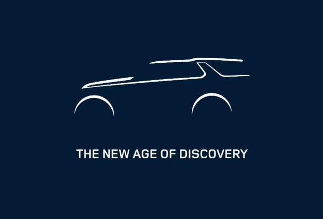 Тизер семейства Discovery