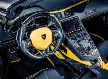 Фото салона Lamborghini Carbonado Apertos