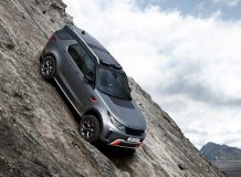 Фото нового Land Rover Discovery SVX