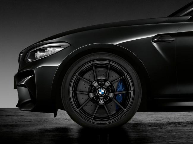 BMW M2 Black Shadow Edition