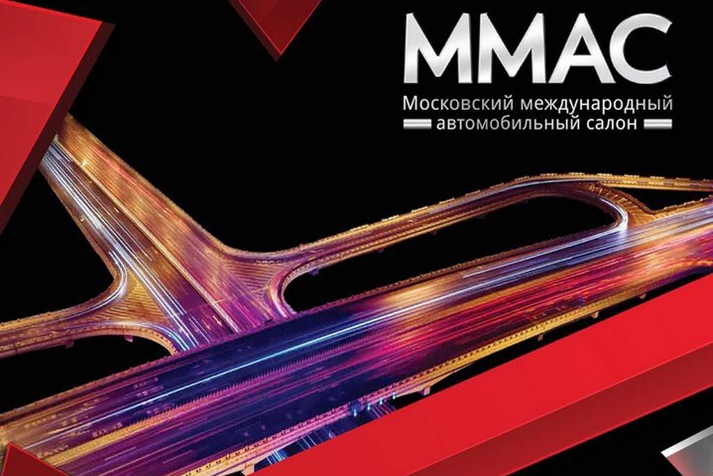 ММАС-2018