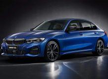 BMW 3-серии L (G28)