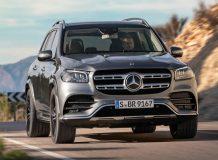 Mercedes GLS [year]
