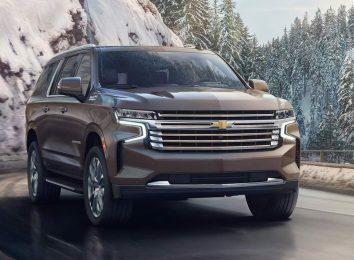 Chevrolet Suburban [year]