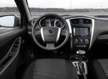 Datsun on-DO 2020