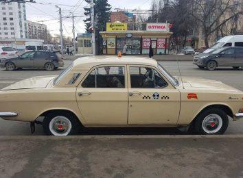 ГАЗ-24 такси