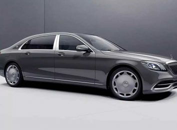 Mercedes-Maybach S-Class Grand Edition