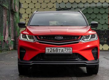 Geely Coolray SX11
