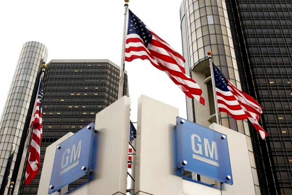 Штаб квартира GM