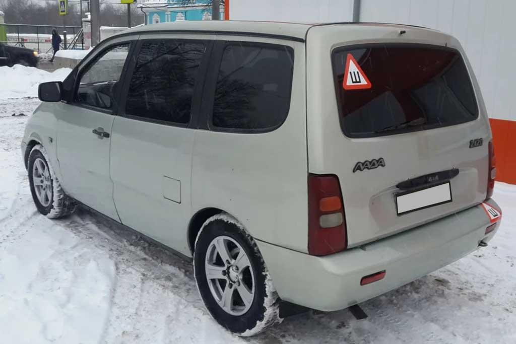 ВАЗ-2120 Надежда