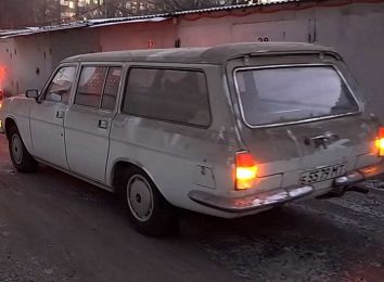 ГАЗ 24-12
