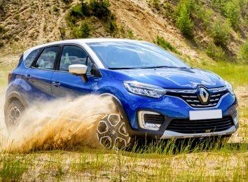 Renault Kaptur [year]