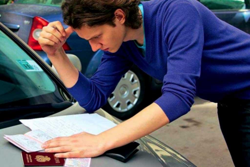 Проблемы с продажей авто