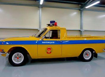 ГАЗ-24-А948