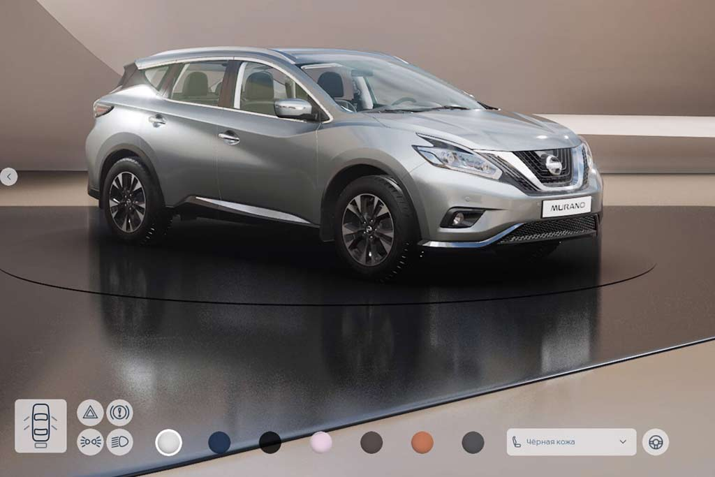 Онлайн-шоурум компании Nissan