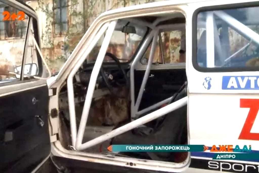 Раллийный ЗАЗ-968