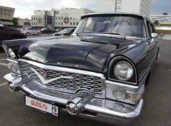 """ГАЗ-13 """"Чайка"""" 1961 года"""