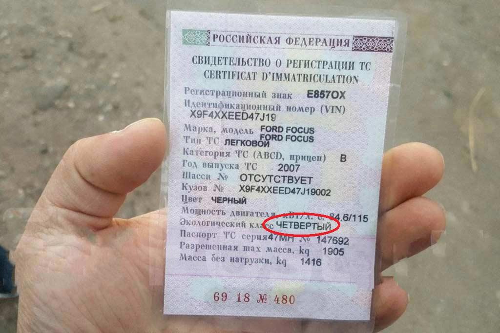 В России появился новый запрещающий знак: проверьте свой СТС