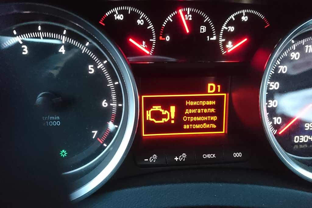 Что делать, если в дороге загорелась ошибка Check Engine: отставить панику