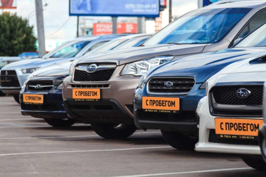 Б/у машины подорожали на 5% только за август: за год цифры еще внушительнее