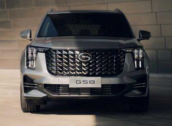 GAC GS8 II
