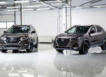 Nissan N-Design