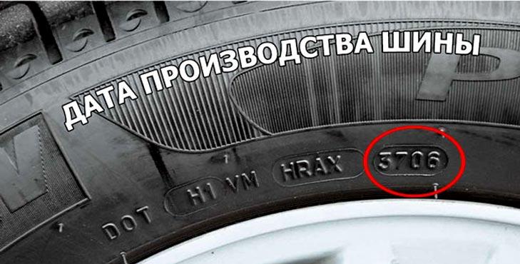 можнг ли узнать в каком мес¤це был выпущен автомобиль