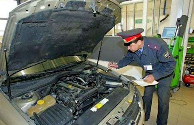 бланк заявления на постановку на учет транспортного средства зполнение