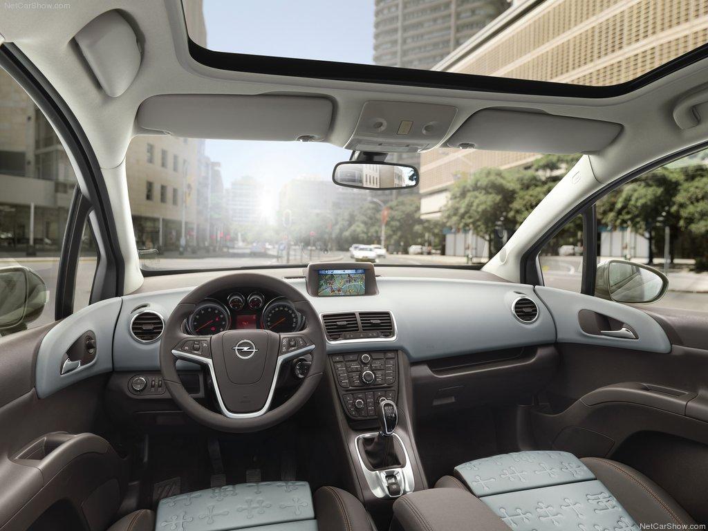 Продажа Opel Meriva (Опель Мерива) в России