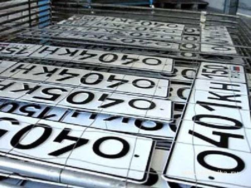 Договор Купли Продажи Автотранспортного Средства