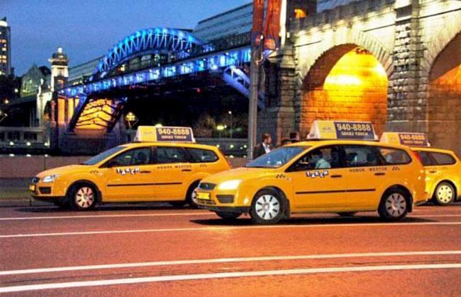 Желтое такси Москва  стоимость и номера телефонов