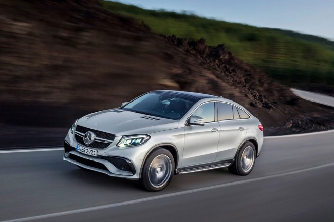 Mercedes-AMG GLE 63 S Coupe 2016