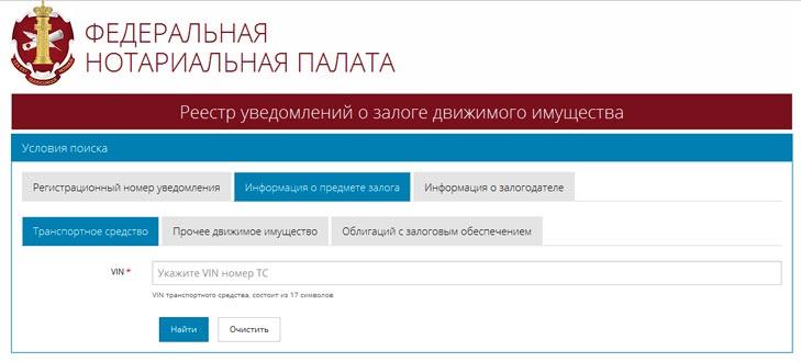 Юрист дзержинск нижегородской области