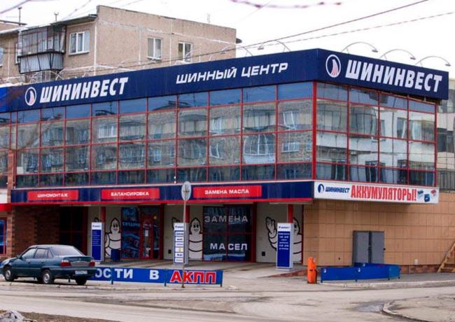 рыболовный магазин пионерский екатеринбург