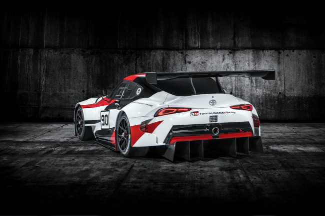Gazoo Racing Supra Racing Concept