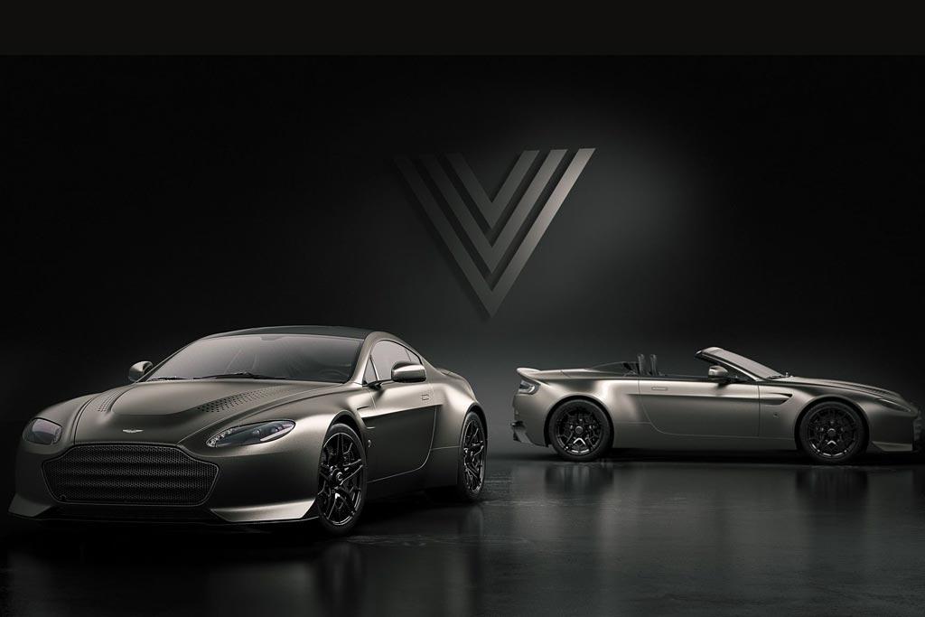 Британцы презентовали эксклюзивный Aston Martin Vantage V600