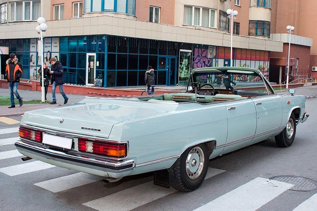 ГАЗ-14-05