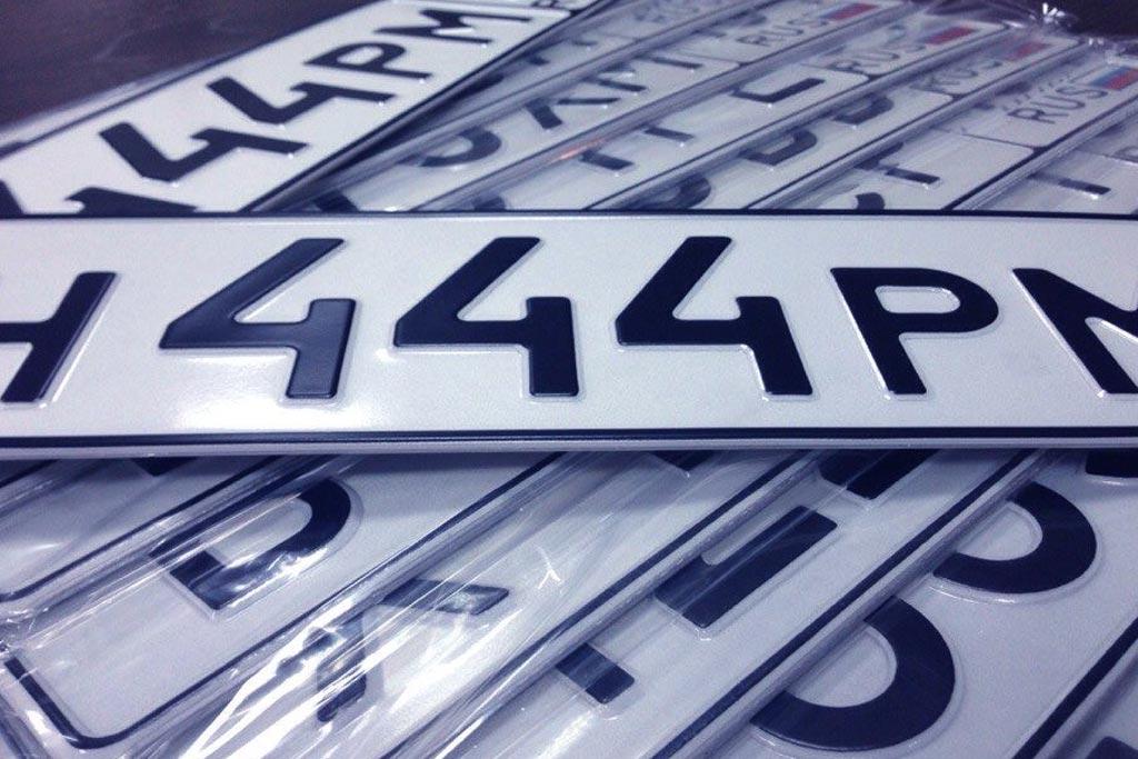 Вскоре автомобильные номера могут стать дефицитом: всему виной новый закон