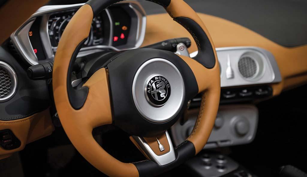 Alfa 4C от Up Design