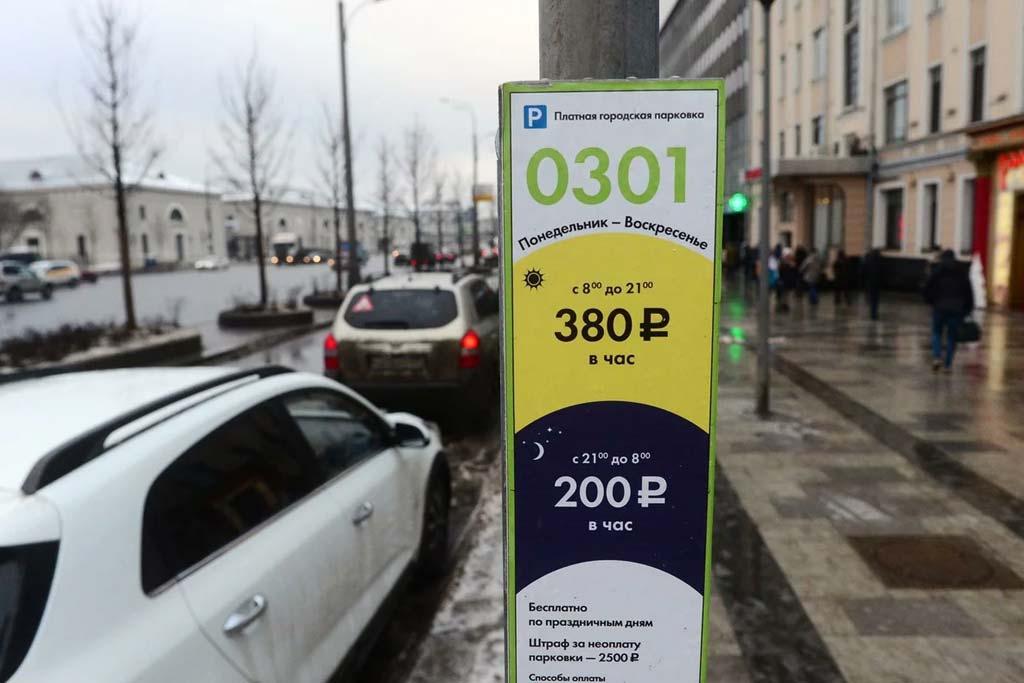 Введение рекордных тарифов не спасло московские парковки от загруженности